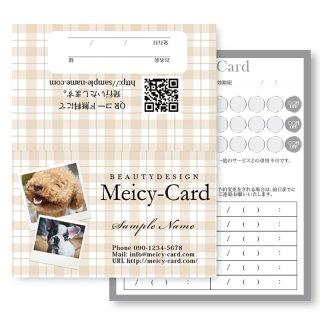 【 2つ折りショップカード 】トリミングサロン・ペットサロンデザインカード01