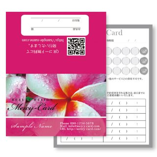 【 2つ折りショップカード 】 ロミロミ・リラクゼーション・プルメリアデザイン