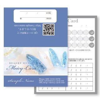 【 2つ折りショップカード 】 可愛いネイルサロンショップカードデザイン