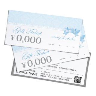 【クーポンチケット・割引券】サロンギフト券|ブルーレースデザイン