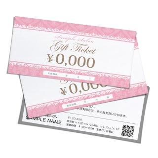 【クーポンチケット・割引券】サロンギフト券|ピンクダマスクレースデザイン