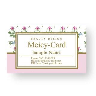 【 可愛い名刺 】 サロン名刺・ショップカード|オシャレ可愛いリバティ花柄デザイン