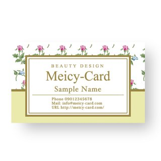 【 可愛い名刺 】 サロン名刺・ショップカード|オシャレ可愛いリバティ花柄デザイン(イエロー)