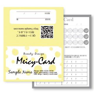 【 2つ折りショップカード 】 店舗案内やスタンプカードに|手書きドットデザイン01