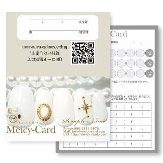 【 2つ折りショップカード 】 ネイルお客様カード・次回ご予約カードに|ネイルサロンデザイン 02