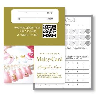 【 2つ折りショップカード 】 ネイルお客様カード・次回ご予約カードに|ネイルサロンデザイン 03