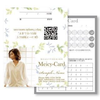 【 2つ折りショップカード 】 ヘアサロン・スタイル写真イメージデザイン  01