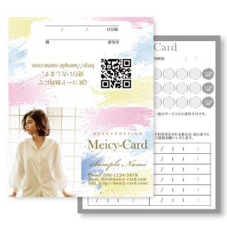 【 2つ折りショップカード 】 ヘアサロン・スタイル写真イメージデザイン  02