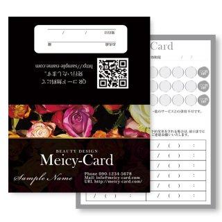 【 2つ折りショップカード 】 高級感エレガントクールローズデザイン