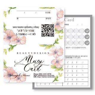【 2つ折りショップカード 】 エステ・サロンスクール・ネイル水彩エレガントカード01