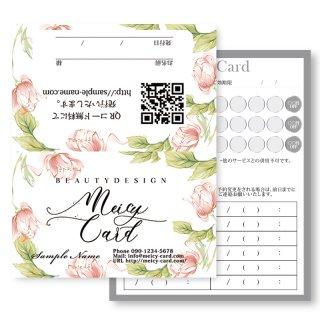 【 2つ折りショップカード 】 エステ・サロンスクール・ネイル水彩エレガントカード02