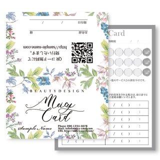 【 2つ折りショップカード 】 エステ・サロンスクール・ネイル水彩エレガントカード03