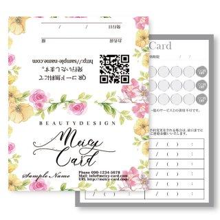 【 2つ折りショップカード 】 エステ・サロンスクール・ネイル水彩エレガントカード04