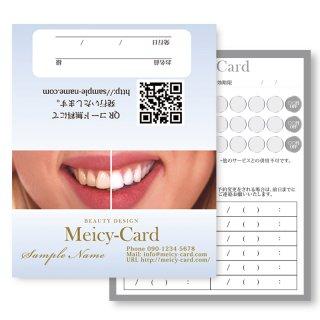 【 2つ折りショップカード 】ホワイトニングエステ・審美歯科デザイン 01
