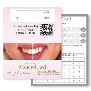 【 2つ折りショップカード 】ホワイトニングエステ・審美歯科デザイン 02