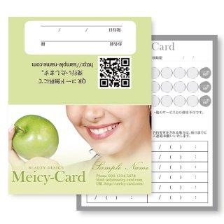 【 2つ折りショップカード 】ホワイトニングエステ・審美歯科デザイン 03