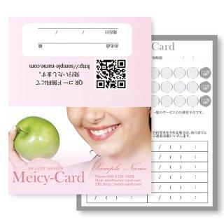 【 2つ折りショップカード 】ホワイトニングエステ・審美歯科デザイン 04