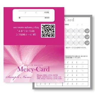 【 2つ折りショップカード 】綺麗な花リラクゼーションデザイン 02