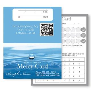 【 2つ折りショップカード 】自然・水・ナチュラルオーガニック