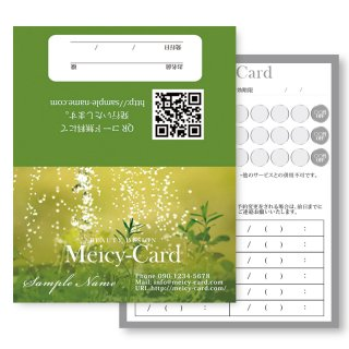【 2つ折りショップカード 】自然・植物・ナチュラルオーガニック