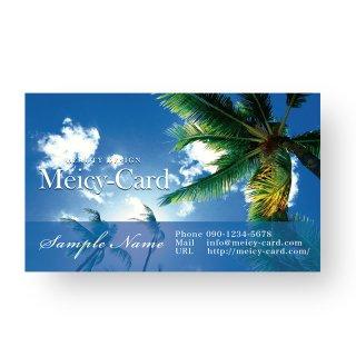【 可愛い名刺】 サロン名刺・ショップカード|灼熱の夏・ハワイアンデザイン