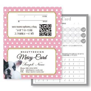 【 2つ折りショップカード 】ペットショップ・トリミングサロンに可愛いカードデザイン02