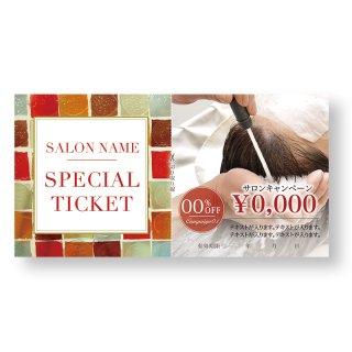 【ミシン目付チケット】ヘッドスパ・カラー・パーマクーポンに02