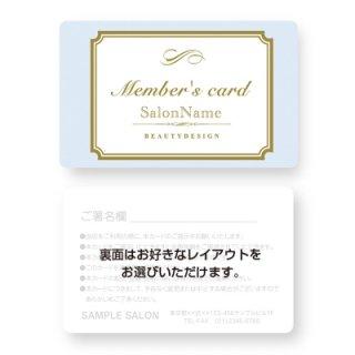 【紙製・PETカード】サロンショップカードデザイン01(角丸)
