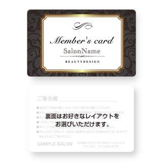 【紙製・PETカード】サロンショップカードデザイン03(角丸)