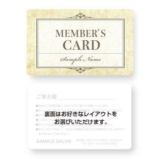 【紙製・PETカード】サロン会員カード・メンバーズ・VIPカードデザイン05(角丸)