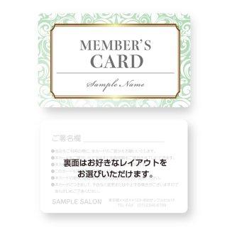 【紙製・PETカード】サロン会員カード・メンバーズ・VIPカードデザイン11(角丸)