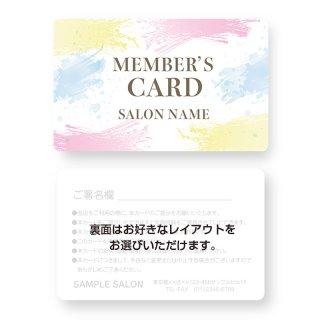 【紙製・PETカード】サロン会員カード・メンバーズ・VIPカードデザイン14角丸)
