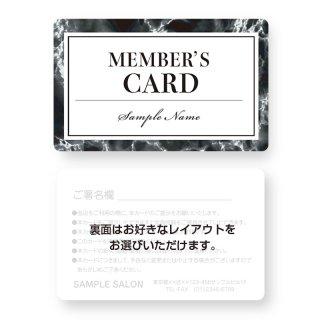 【紙製・PETカード】サロン会員カード・メンバーズ・VIPカードデザイン16(角丸)