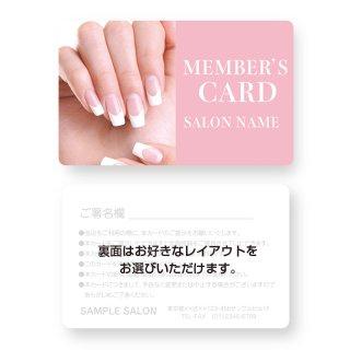 【紙製・PETカード】サロン会員カード・メンバーズ・VIPカードデザイン19(角丸)