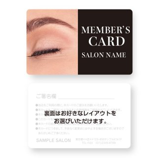 【紙製・PETカード】サロン会員カード・メンバーズ・VIPカードデザイン20(角丸)