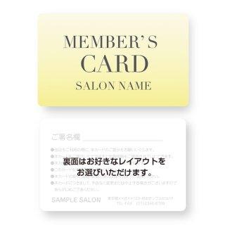 【紙製・PETカード】サロン会員カード・メンバーズ・VIPカードデザイン21(角丸)