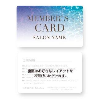 【紙製・PETカード】サロン会員カード・メンバーズ・VIPカードデザイン23(角丸)