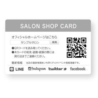 【裏面】店舗詳細デザイン05(角丸)