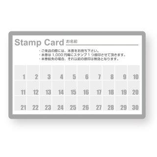 【裏面】スタンプカードデザイン07(角丸)