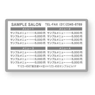【裏面】メニュー料金表カード16(角丸)