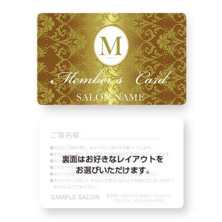 【紙製・PETカード】高級感VIPカードデザインテンプレート01(角丸)