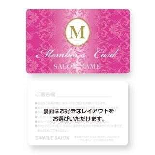 【紙製・PETカード】高級感VIPカードデザインテンプレート02(角丸)