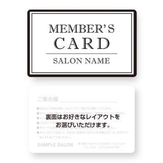 【紙製・PETカード】シンプルカードデザインテンプレート03(角丸)