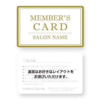 【紙製・PETカード】シンプルカードデザインテンプレート04(角丸)