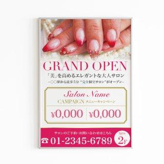 【ポスター】ネイルサロン ・自宅サロンイメージポスター