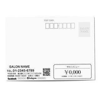 【宛名面】横型-はがき・ポストカードデザイン (D)