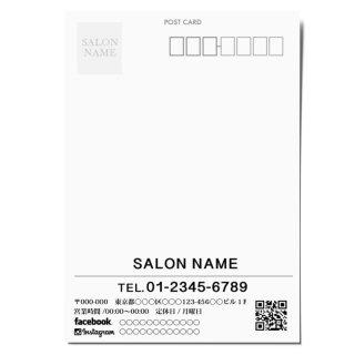 【宛名面】たて型-はがき・ポストカードデザイン (A)