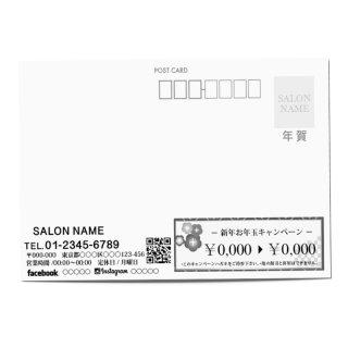 【宛名面】横型-はがき・ポストカードデザイン (H)