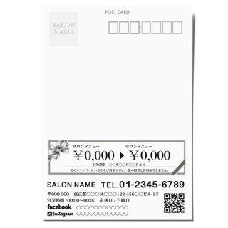 【宛名面】たて型-はがき・ポストカードデザイン (E)