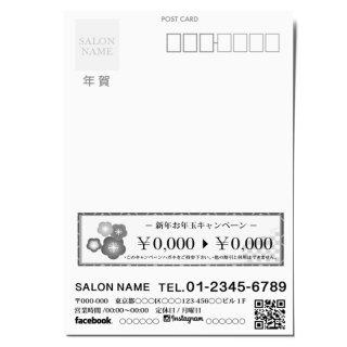 【宛名面】たて型-はがき・ポストカードデザイン (H)